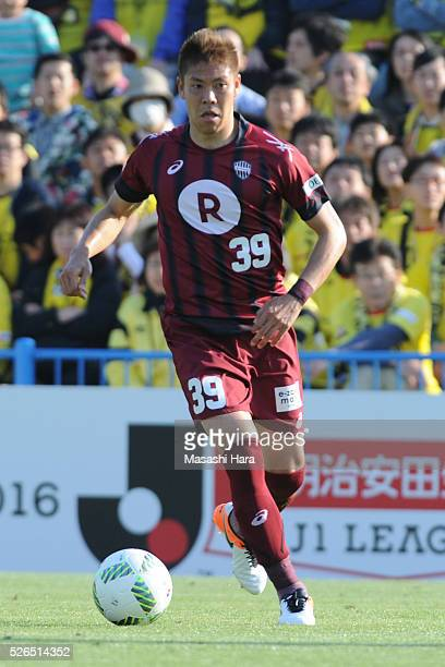 Masahiko Inoha of Vissel Kobe in action during the JLeague match between Kashiwa Reysol and Vissel Kobe at the Hitachi Kashiwa soccer stadium on...