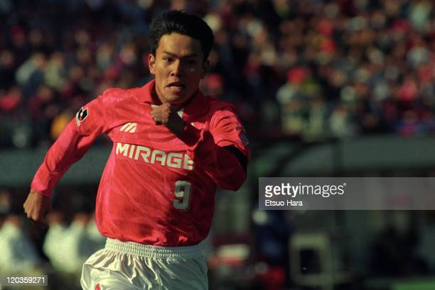 Masahiro Fukuda of Urawa Red Diamonds in action during the JLeague Suntory series match between Urawa Red Diamonds and Gamba Osaka at Komaba Stadium...