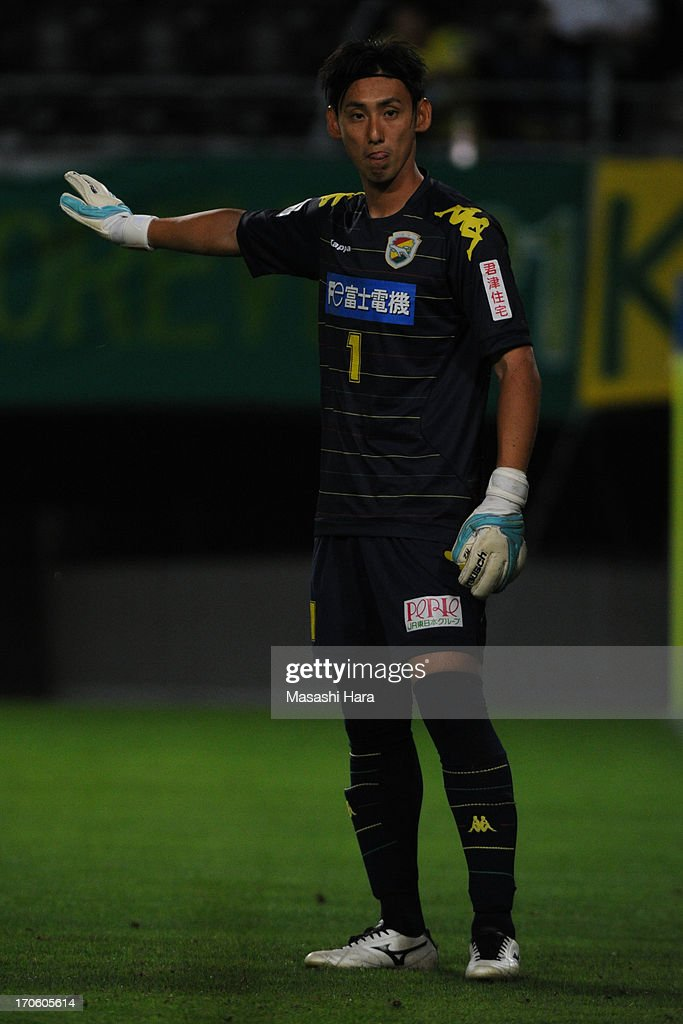 Masahiro Okamoto #1 of JEF United Chiba looks on during the J.League second division match between JEF United Chiba and Yokohama FC at Fukuda Denshi Arena on June 15, 2013 in Chiba, Japan.