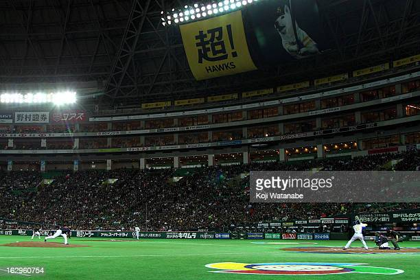 Masahiro Tanaka of Japan Starting pitcher against Brazi in the bottom half of the first inning during the World Baseball Classic First Round Group A...