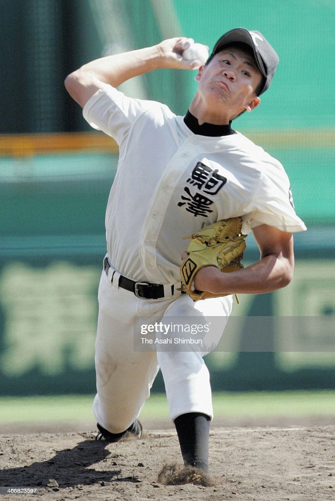 Masahiro Tanaka of Komadai Tomakomai High school pitches in the game against Kyoto Gaidai Nishi High School during the 87th National High School...