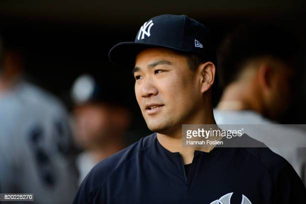 Masahiro Tanaka of the New York Yankees looks on before the game against the Minnesota Twins on July 18 2017 at Target Field in Minneapolis Minnesota...