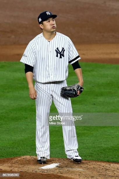 Masahiro Tanaka of the New York Yankees looks on during the fifth inning against the Houston Astros in Game Five of the American League Championship...