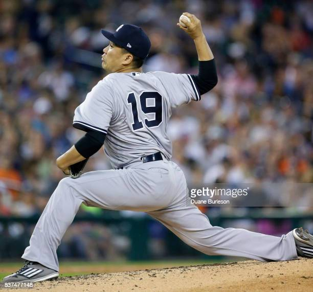 Masahiro Tanaka of the New York Yankees pitches against the Detroit Tigers during the fourth inning at Comerica Park on August 22 2017 in Detroit...