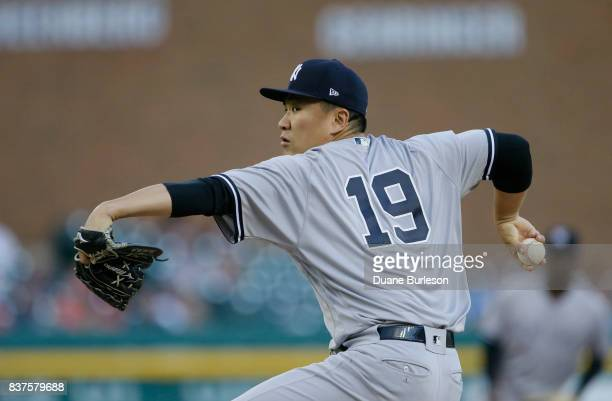 Masahiro Tanaka of the New York Yankees pitches against the Detroit Tigers during the second inning at Comerica Park on August 22 2017 in Detroit...