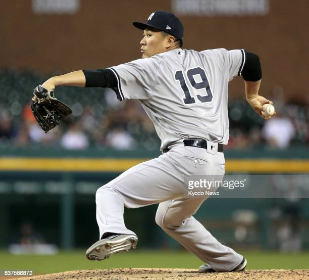 Masahiro Tanaka of the New York Yankees pitches against the Detroit Tigers at Comerica Park in Detroit on Aug 22 2017 Tanaka got his ninth win of the...