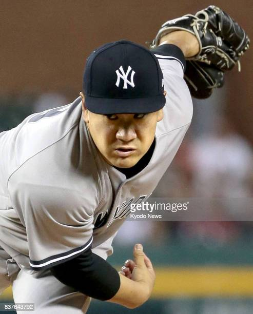 Masahiro Tanaka of the New York Yankees pitches against the Detroit Tigers at Comerica Park in Detroit on Aug 22 2017 Tanaka picked up his ninth win...
