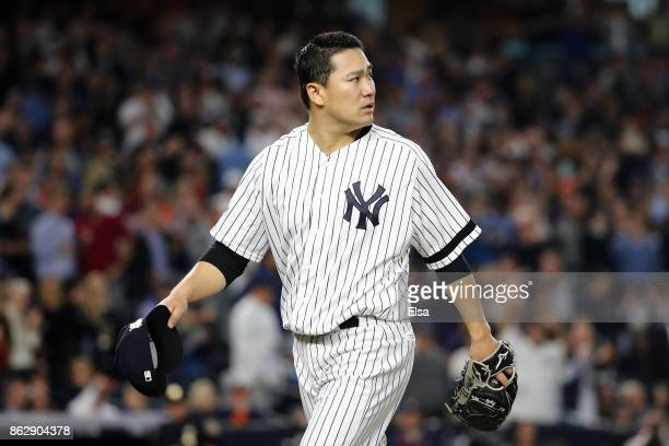 Masahiro Tanaka of the New York Yankees reacts after the end of the top of the seventh inning against the Houston Astros in Game Five of the American...