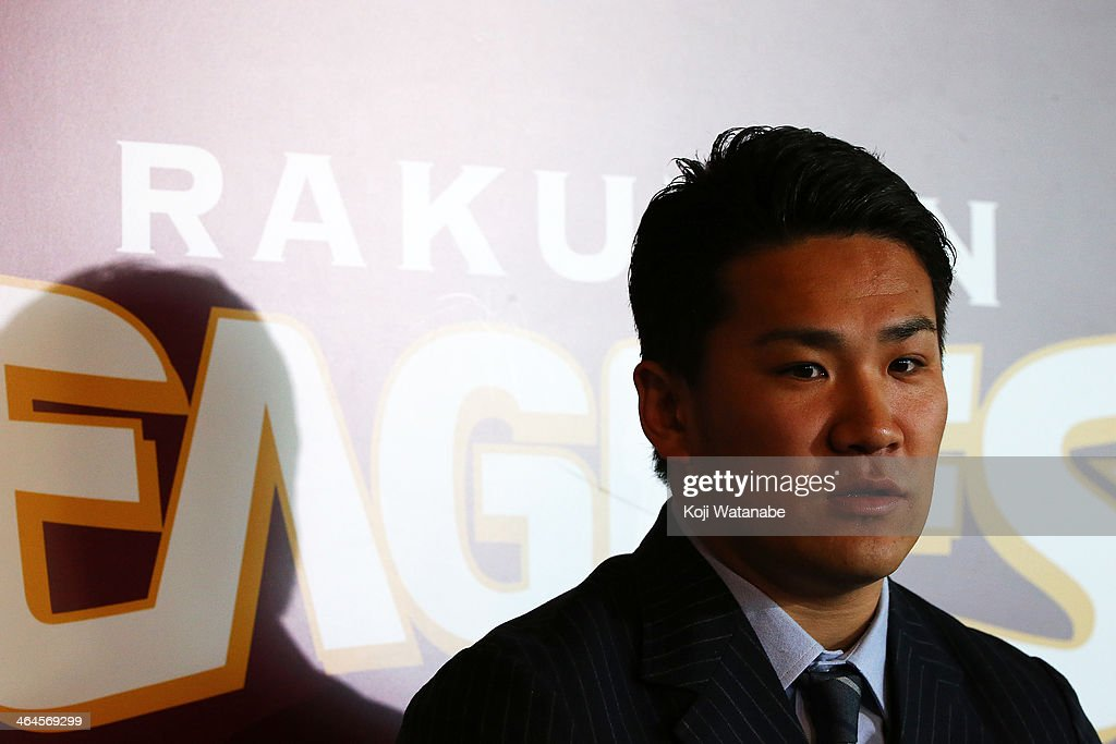<a gi-track='captionPersonalityLinkClicked' href=/galleries/search?phrase=Masahiro+Tanaka&family=editorial&specificpeople=5492836 ng-click='$event.stopPropagation()'>Masahiro Tanaka</a> of Tohoku Rakuten Golden Eagles attends the news conference announcing his agreement to a seven-year contract of 155 million U.S. dollars with the New York Yankees at Rakuten Kobo Stadium Miyagi on January 23, 2014 in Sendai, Miyagi, Japan.