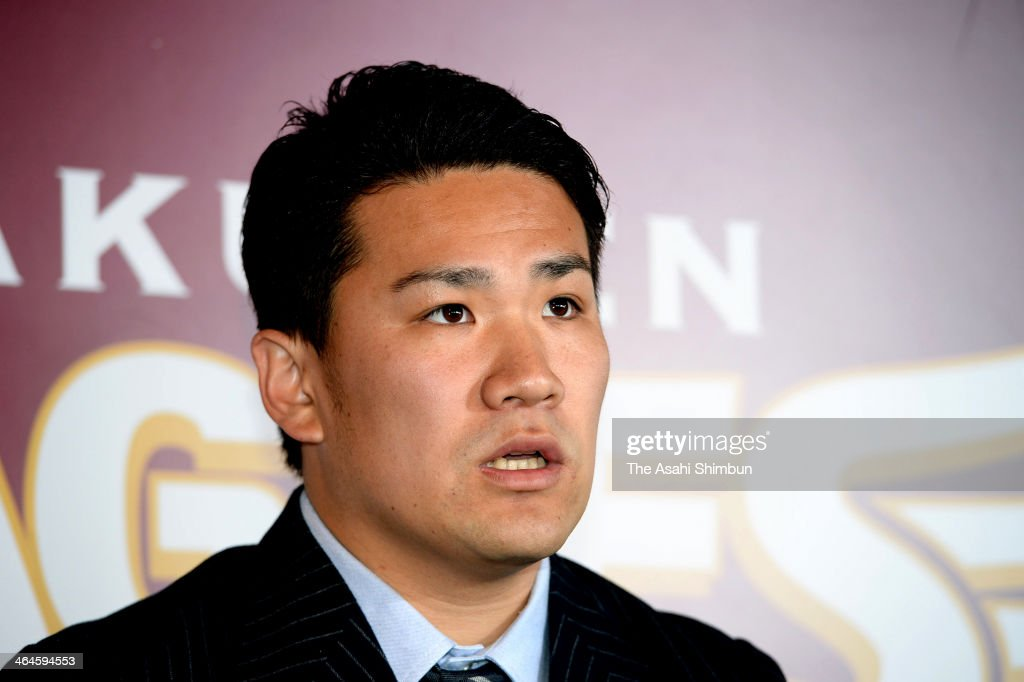 Masahiro Tanaka of Tohoku Rakuten Golden Eagles attends the news conference announcing his agreement to a seven-year contract of 155 million U.S. dollars with the New York Yankees at Rakuten Kobo Stadium Miyagi on January 23, 2014 in Sendai, Miyagi, Japan.