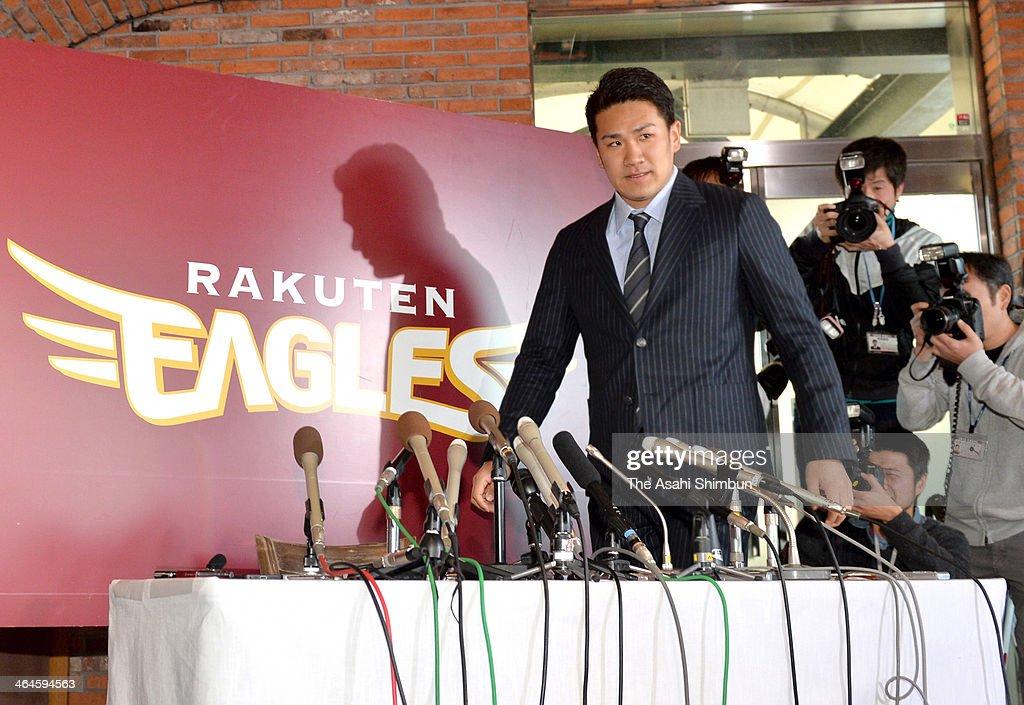 Masahiro Tanaka of Tohoku Rakuten Golden Eagles attends the news conference announcing his agreement to a seven-year contract of 155 million U.S. dollars with the New York Yankees at Rakuten Kobo Stadium Miyagi on January 23, 2014 in Sendai, Miyagi, Japan.