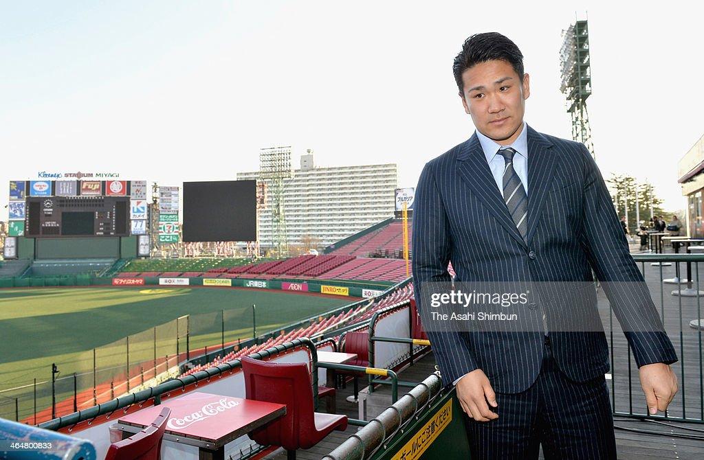 Masahiro Tanaka of Tohoku Rakuten Golden Eagles leaves the stadium after news conference announcing his agreement to a seven-year contract of 155 million U.S. dollars with the New York Yankees at Rakuten Kobo Stadium Miyagi on January 23, 2014 in Sendai, Miyagi, Japan.
