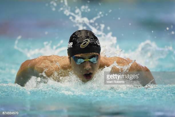 Masahiro Tokyoda of Japan competes in the Men's 400m Individual Medley heats during day two of the FINA Swimming World Cup at Tokyo Tatsumi...