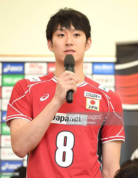 Masahiro Yanagida of Japan speaks during a press conference ahead of the Men's World Olympic Qualification at the National Training Center on May 23...