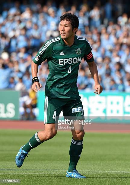 Masaki Iida of Matsumoto Yamaga in action during the JLeague match between Kawasaki Frontale and Matsumoto Yamaga at Todoroki Stadium on June 20 2015...