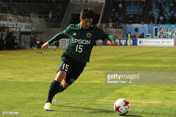 Masaki Miyasaka of Matsumoto Yamaga in action during the JLeague J2 match between Matsumoto Yamaga and Kamatamare Sanuki at Matsumotodaira Park...