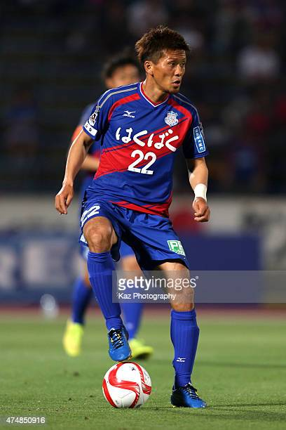 Masaki Watanabe of ventforet Kofu in action during the JLeague Yamazaki Nabisco Cup match between Ventforet Kofu and Sagan Tosu at Yamanashi Chuo...
