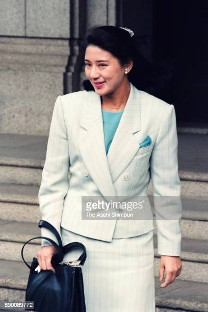Masako Owada fiancee of Crown Prince Naruhito is seen after a final session of imperial lectures at the Imperial Household Agency on April 27 1993 in...