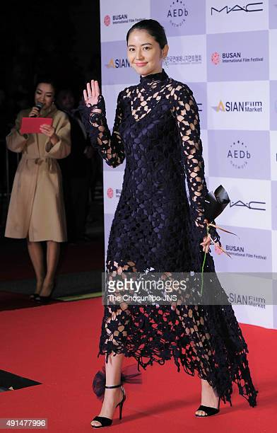 Masami Nagasawa poses for photographs during the BIFF red carpet event 'Star Road' at Park Hyatt on October 5 2015 in Busan South Korea
