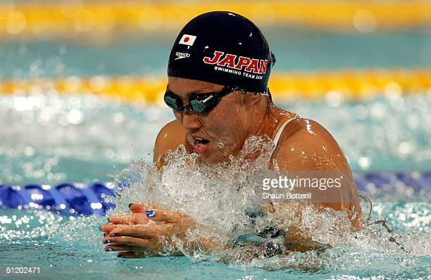 Masami Tanaka of Japan swims the breaststoke leg of the women's swimming 4 x 100 metre medley relay final on August 21 2004 during the Athens 2004...