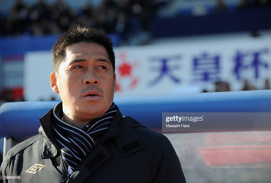 Masanobu Matsunami, coach of Gamba Osaka looks on prior to the 92nd Emperor's Cup final match between Gamba Osaka and Kashiwa Reysol at the National Stadium on January 1, 2013 in Tokyo, Japan.