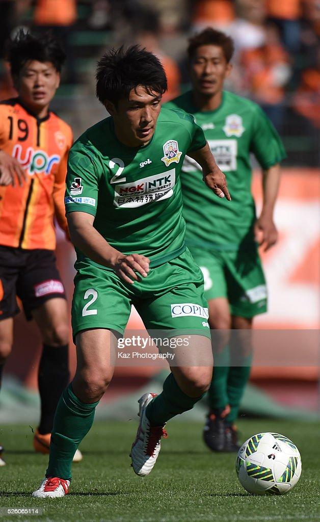 Masanori Abe of FC Gifu dribbles the ball during the J.League match between FC Gifu and Renofa Yamaguchi at the Nagaragawa Stadium on April 29, 2016 in Nagoya, Japan.