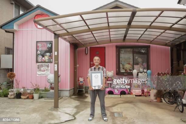Hello Kitty Houses Real Houses hello kitty house stock photos and pictures | getty images