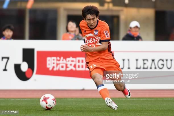 Masaru Kato of Albirex Niigata in action during the JLeague J1 match between Albirex Niigata and FC Tokyo at Denka Big Swan Stadium on April 22 2017...