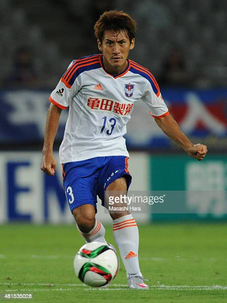Masaru Kato of Albirex Niigata in action during the JLeague match between FC Tokyo and Albirex Niigata at Ajinomoto Stadium on July 15 2015 in Chofu...