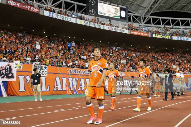 Masaru Kato of Albirex Niigata shows dejection after the 12 defeat in the JLeague J1 match between Albirex Niigata and Omiya Ardija at Denka Big Swan...