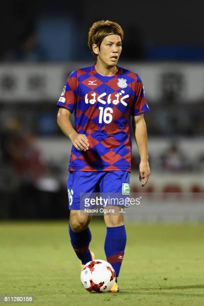 Masaru Matsuhashi of Ventforet Kofu in action during the JLeague J1 match between Jubilo Iwata and Ventforet Kofu at Yamaha Stadium on July 8 2017 in...
