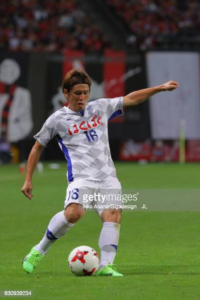 Masaru Matsuhashi of Ventforet Kofu in action during the JLeague J1 match between Consadole Sapporo and Ventforet Kofu at Sapporo Dome on August 13...