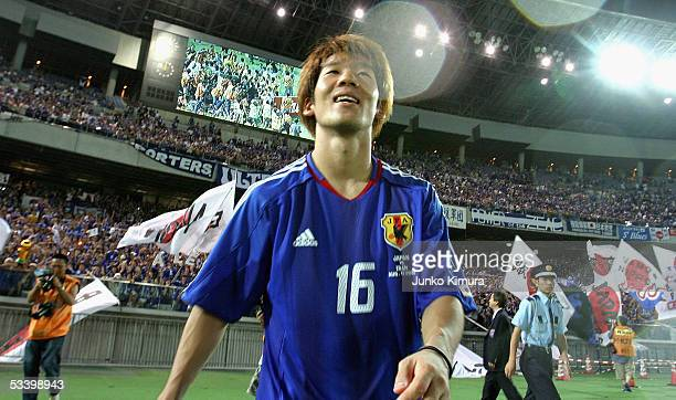 Masashi Oguro of Japan smiles after playing during the 2006 FIFA World Cup Asian Qualifiers match between Japan and Iran at The International Stadium...