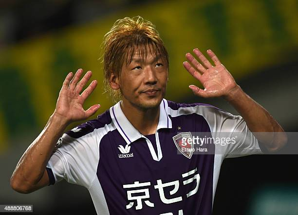 Masashi Oguro of Kyoto Sanga celebrates scoring his team's first goal during the JLeague second division match between JEF United Chiba and Kyoto...