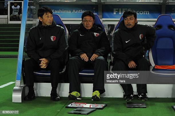 Masatada IshiiGo Oiwa and Atsushi Yanagisawa of Kashima Antlers look on prior to the FIFA Club World Cup Playoff for Quarter Final match between...