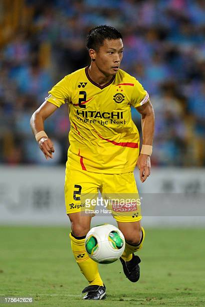 Masato Fujita of Kashiwa Reysol in action during the JLeague match between Kashiwa Reysol and Sagan Tosu at Hitachi Kashiwa Soccer Stadium on August...