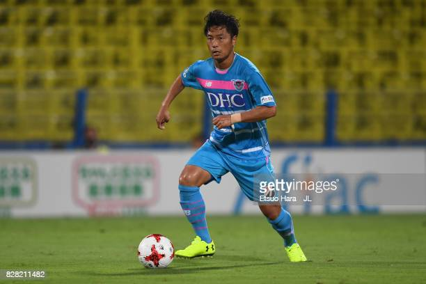 Masato Fujita of Sagan Tosu in action during the JLeague J1 match between Kashiwa Reysol and Sagan Tosu at Hitachi Kashiwa Soccer Stadium on August 9...