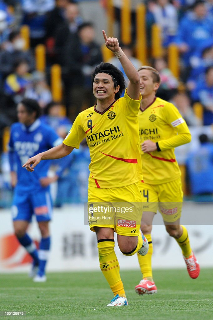 <a gi-track='captionPersonalityLinkClicked' href=/galleries/search?phrase=Masato+Kudo&family=editorial&specificpeople=7338682 ng-click='$event.stopPropagation()'>Masato Kudo</a> of Kashiwa Reysol celebrates scoring the first goal during the J.League match between Kashiwa Reysol and Oita Trinita at Hitachi Kashiwa Soccer Stadium on March 30, 2013 in Kashiwa, Chiba, Japan.