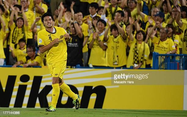 Masato Kudo of kashiwa Reysol celebrates the first goal during the AFC Champions League Quarter Final 1st Leg match between Kashiwa Reysol and Al...