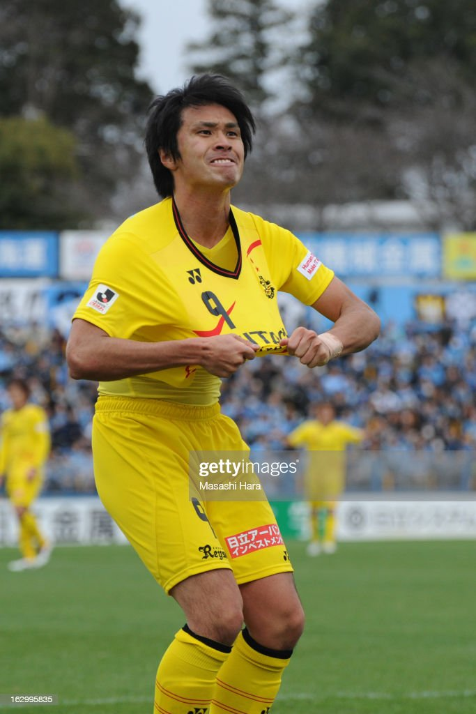 <a gi-track='captionPersonalityLinkClicked' href=/galleries/search?phrase=Masato+Kudo&family=editorial&specificpeople=7338682 ng-click='$event.stopPropagation()'>Masato Kudo</a> #9 of Kashiwa Reysol celebrates the third goal during the J.League match between Kashiwa Reysol and Kawasaki Frontale at Hitachi Kashiwa Soccer Stadium on March 3, 2013 in Kashiwa, Japan.