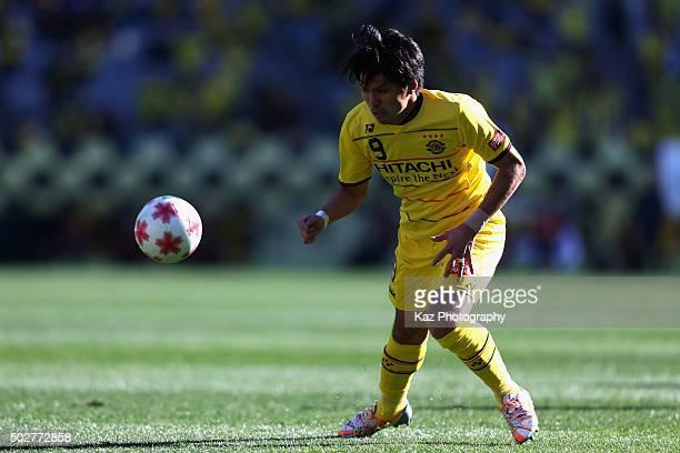 Masato Kudo of Kashiwa Reysol in action during the 95th Emperor's Cup semi final match between Urawa Red Diamonds and Kashiwa Reysol at Ajinomoto...
