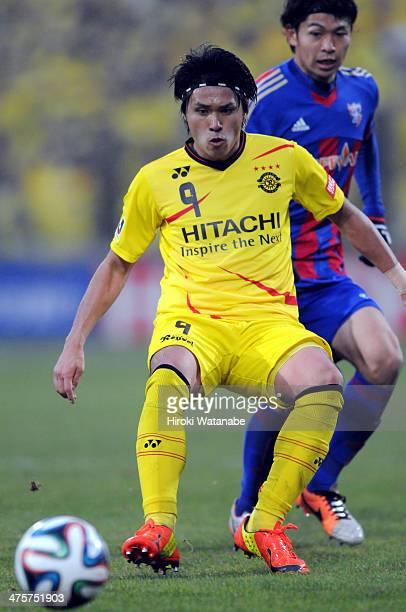 Masato Kudo of Kashiwa Reysol in action during the J League match between Kashiwa Reysol and FC Tokyo at Hitachi Kashiwa Soccer Stadium on March 1...