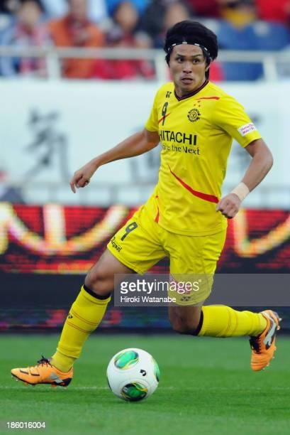 Masato Kudo of Kashiwa Reysol in action during the JLeague match between Urawa Red Diamonds and Kashiwa Reysol at Saitama Stadium on October 27 2013...