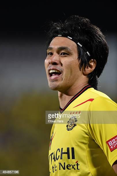 Masato Kudo of Kashiwa Reysol in action during the JLeague Yamazaki Nabisco Cup quarter final second leg match between Kashiwa Reysol and Yokohama...