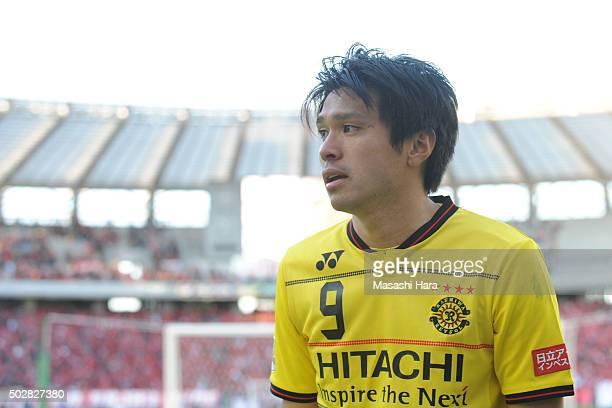 Masato Kudo of Kashiwa Reysol looks on after the 95th Emperor's Cup semi final match between Urawa Red Diamonds and Kashiwa Reysol at Ajinomoto...
