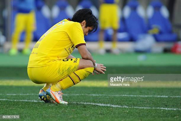 Masato Kudo of Kashiwa Reysol looks on at time up during the 95th Emperor's Cup semi final match between Urawa Red Diamonds and Kashiwa Reysol at...
