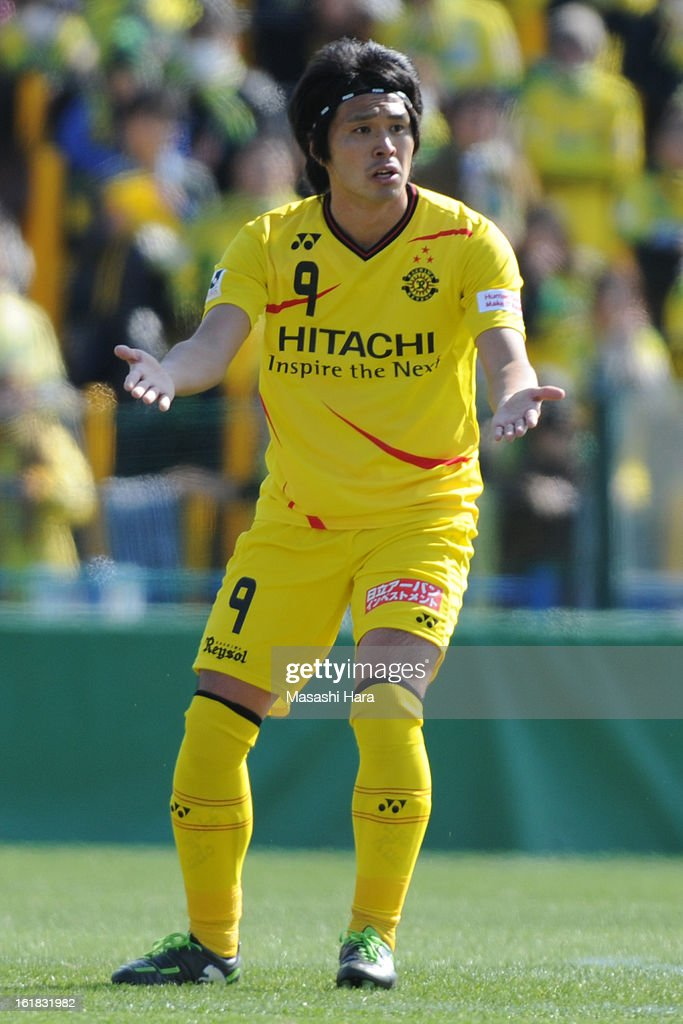 Masato Kudo #9 of Kashiwa Reysol looks on during the pre season friendly between Kashiwa Reysol and JEF United Chiba at Hitachi Kashiwa Soccer Stadium on February 17, 2013 in Kashiwa, Japan.