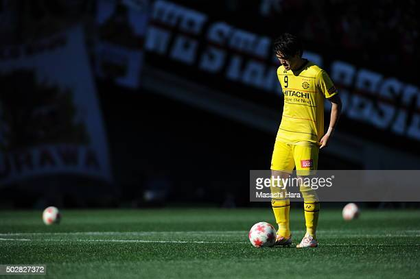 Masato Kudo of Kashiwa Reysol looks on prior to the 95th Emperor's Cup semi final match between Urawa Red Diamonds and Kashiwa Reysol at Ajinomoto...