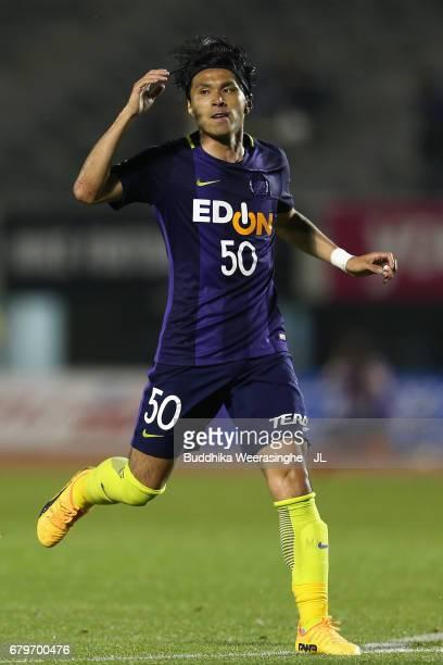 Masato Kudo of Sanfrecce Hiroshima in action during the JLeague J1 match between Sanfrecce Hiroshima and Vissel Kobe at Edion Stadium Hiroshima on...