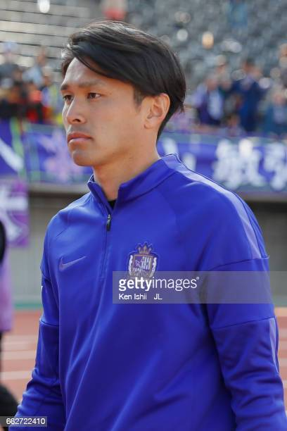 Masato Kudo of Sanfrecce Hiroshima shows dejection after his side's 02 defeat in the JLeague J1 match between Sanfrecce Hiroshima and Kashiwa Reysol...